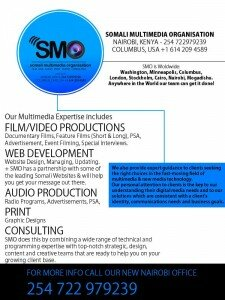 smw flyer new
