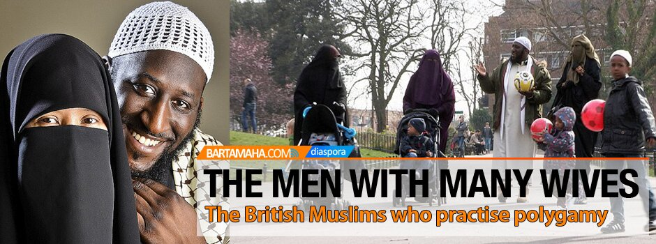 British Muslims who practise polygamy