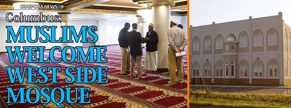 Columbus- MUSLIMS WELCOME  WEST SIDE MOSQUE