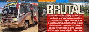 BRUTAL MANDERA KILLING