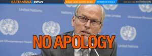NO APOLOGY NICHOLAS KAY