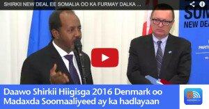somalia vision 2016
